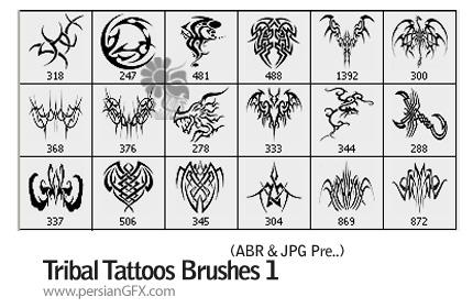 براش های خال کوبی قبیله ای جذاب شماره یک - Tribal Tattoos Brushes 01