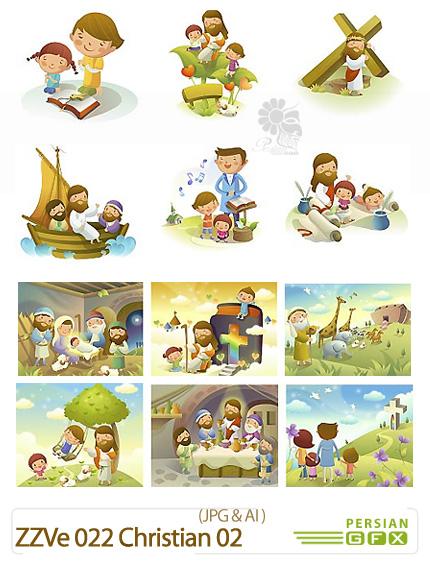 دانلود تصاویر وکتور کارتونی زندگی مسیح - ZZVe 022 Christian 02