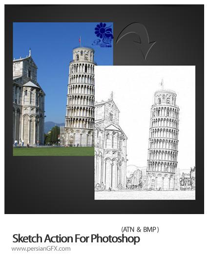 دانلود اکشن تبدیل عکس به طرح اولیه - Sketch Action For Photoshop