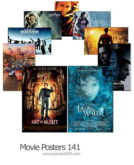 18 پوستر فیلم شماره صد و چهلم - Movie Posters 141