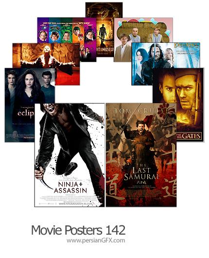 18 پوستر فیلم شماره صد و چهل و دوم - Movie Posters 142