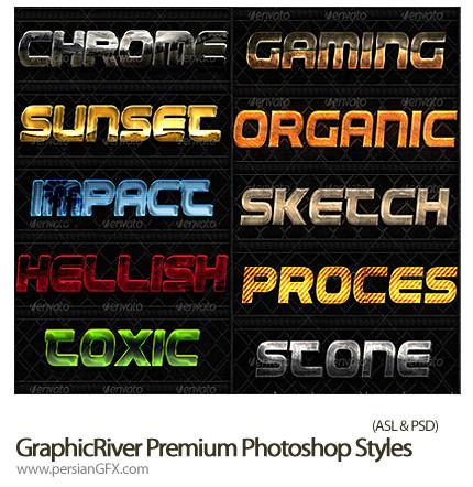 مجموعه استایل با افکت های متنوع از گرافیک ریور - GraphicRiver 10 Premium photoshop Styles