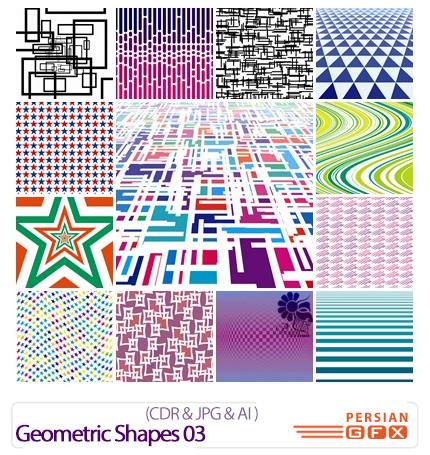 دانلود تصاویر کورل اشکال هندسی - Geometric Shapes 03