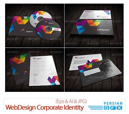 دانلود تصاویر وکتور قالب آماده جلد بروشور، پاکت، سی دی از گرافیک ریور - GraphicRiver Web Design Corporate Identity