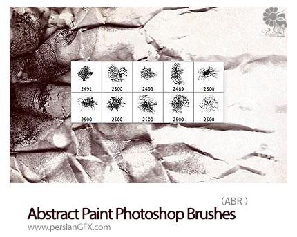 دانلود براش لکه جوهر و کاغذ چروکیده از وی گرافیک - WeGraphics Wrinkled Ink Stains Photoshop Brush Set