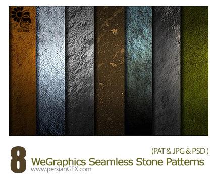 دانلود تصاویر الگوهای پترن شن وماسه، سنگریزه از وی گرافیک - WeGraphics Seamless Stone Patterns
