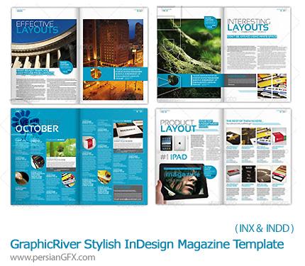 دانلود قالب ایندیزاین مجله الگوهای طراحی مدرن از گرافیک ریور - GraphicRiver Stylish InDesign Magazine Template