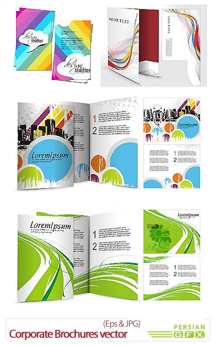 دانلود تصاویر وکتور بروشور تاشو و سربرگ فانتزی - Corporate Brochures Vector Stock