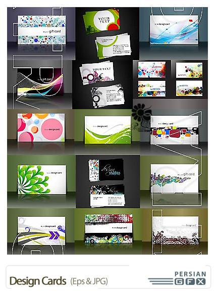 دانلود تصاویر وکتور کارت ویزیت های فانتزی و تزئینی - Design Cards
