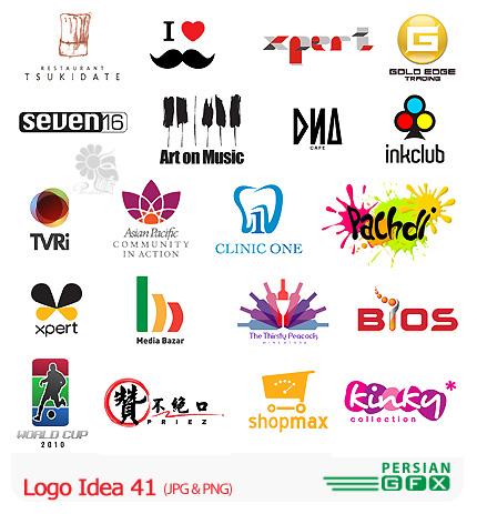 دانلود مجموعه تصاویر آرشیو ایده لوگو - Logo Idea 41