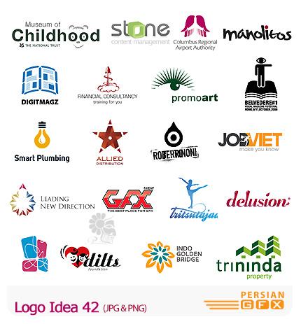 دانلود مجموعه تصاویر آرشیو ایده لوگو - Logo Idea 42