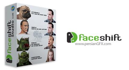 دانلود نرم افزار شبیه سازی حرکات صورت - Faceshift 1.1.05
