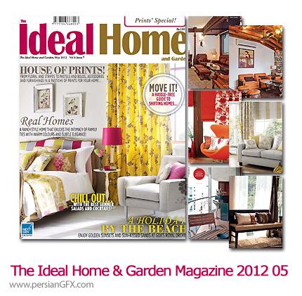 دانلود مجله طراحی دکوراسیون، طراحی داخلی - The Ideal Home And Garden Magazine 2012 Full Collection 05