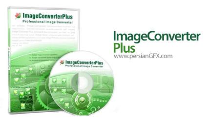 دانلود نرم افزار تبدیل انواع فرمت های گرافیکی به یکدیگر - ImageConverter Plus v8.0.150 Build 130303