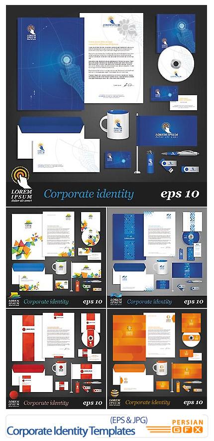 دانلود تصاویر وکتور انتزاعی قالب آماده کارت ویزیت، سربرگ، بروشور - Abstract Corporate Identity.Templates Vector
