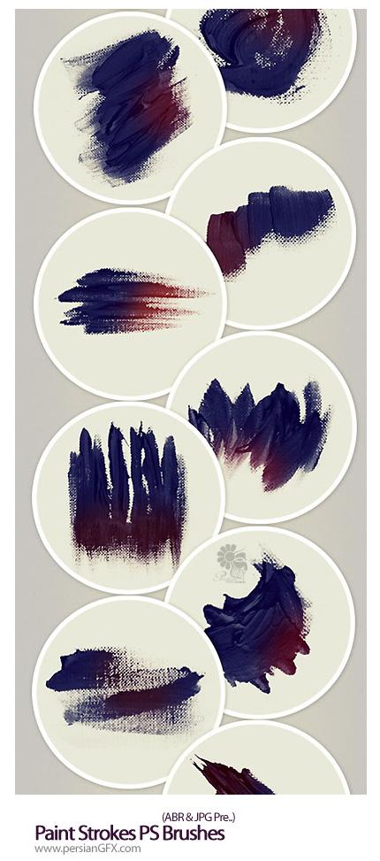 دانلود براش ضربه های قلم نقاشی - Paint Strokes PS Brushes