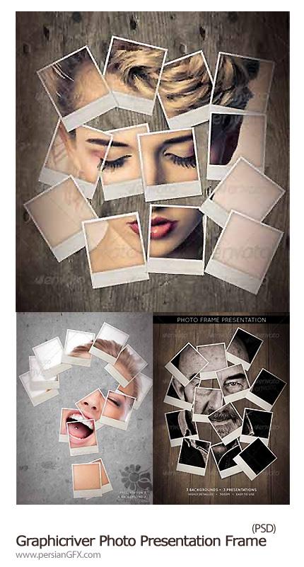 دانلود تصاویر لایه باز قاب های تکه تکه عکس از گرافیک ریور - Graphicriver Photo Presentation Frame
