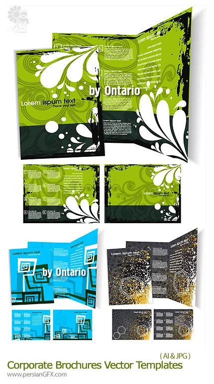 دانلود تصاویر وکتور قالب های آماده بروشور - Corporate Brochures Vector Templates