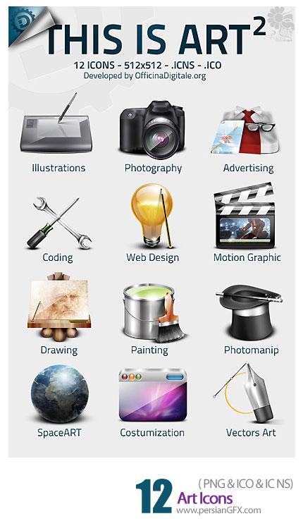 دانلود تصاویر آیکون های متنوع وب - Art Icons