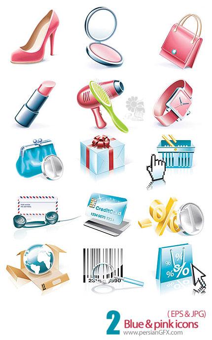 دانلود تصاویر وکتور آیکون های لوازم آرایش، کیف، خرید، تجاری آبی و صورتی