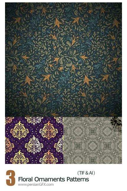 دانلود تصاویر وکتور پترن های گلدار تزئینی - Floral Ornaments Patterns