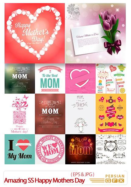 دانلود تصاویر وکتور روز مادر از شاتر استوک - Amazing Shutter Stock Happy Mothers Day