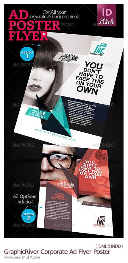 دانلود قالب آماده ایندیزاین پوستر و بروشورهای تبلیغاتی از گرافیک ریور - GraphicRiver Corporate Ad Flyer Poster