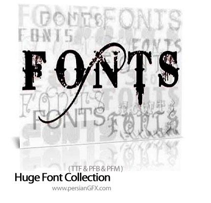 دانلود مجموعه بزگ فونت های 2013 - Huge Font Collection 2013