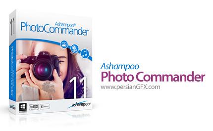 دانلود نرم افزار مدیریت و ویرایش تصاویر - Ashampoo Photo Commander 11.0.1