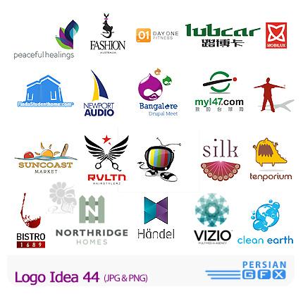 دانلود مجموعه تصاویر آرشیو ایده لوگو - Logo Idea 44