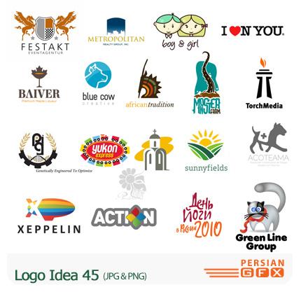 دانلود مجموعه تصاویر آرشیو ایده لوگو - Logo Idea 45