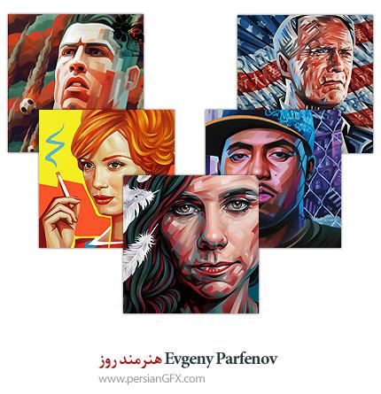 Evgeny Parfenov هنرمند روز