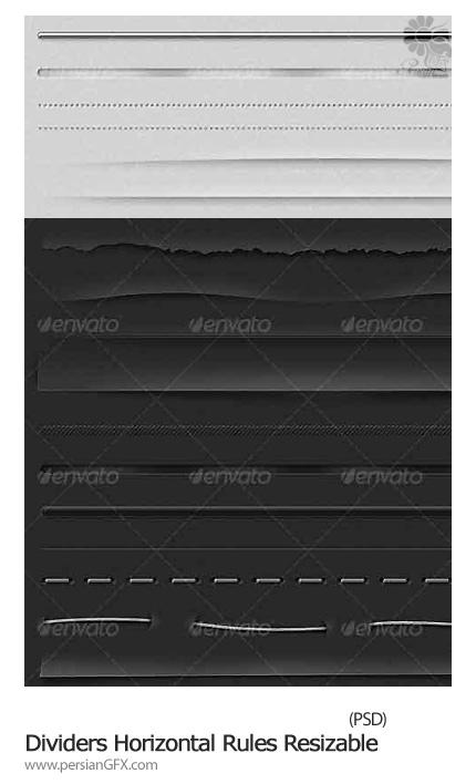 دانلود تصاویر لایه باز خط های متنوع تقسیم بندی افقی دوخت، پاره، نقطه چین - 16 Dividers Horizontal Rules Resizable