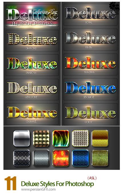 دانلود استایل افکت های متن مجلل و لوکس برای فتوشاپ - Deluxe Styles for Photoshop