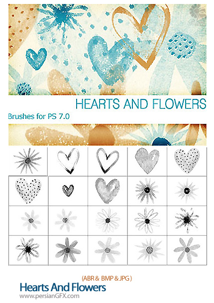 دانلود براش قلب و گل - Hearts And Flowers Brushes Set