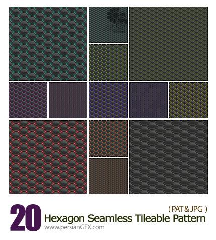 دانلود تصاویر پترن شش ضلعی یکپارچه از گرافیک ریور - GraphicRiver Hexagon Seamless Tileable Pattern