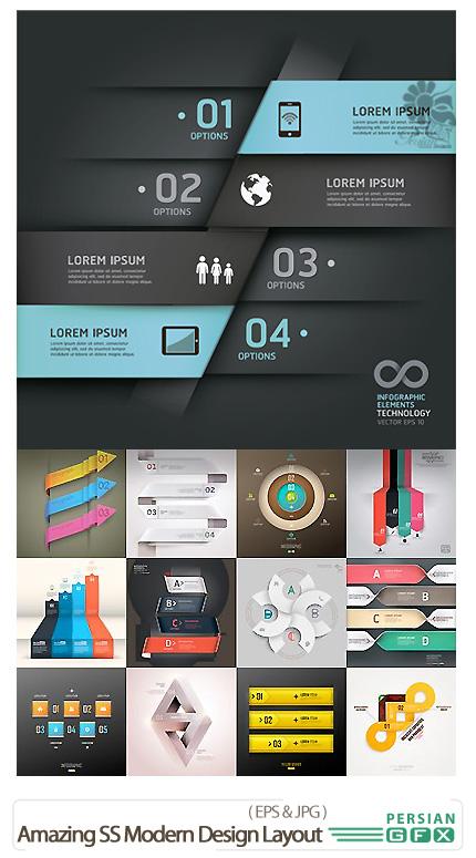 دانلود تصاویر وکتور صفحه آرایی اینفوگرافیکی از شاتر استوک - Amazing Shutter Stock Modern Design Layout