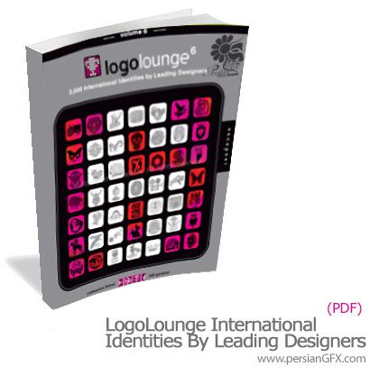 دانلود کتاب الکترونیکی لوگوهای متنوع سالن و فروشگاه های بین المللی توسط طراحان برجسته - Logo Lounge International Identities By Leading Designers