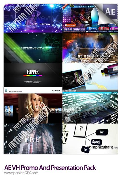 دانلود آموزش و پروژه های آماده افترافکت، تیزرهای اطلاع رسانی اخبار تلویزیونی و برنامه های ویدئویی - VH Promo And Presentation Pack