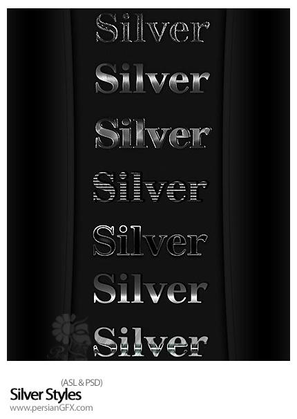 دانلود استایل افکت های سیلور - Silver Styles
