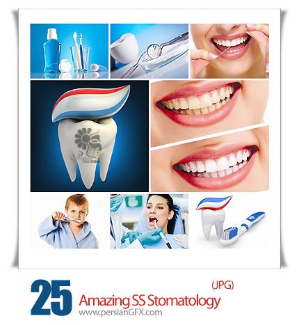 دانلود تصاویر با کیفیت دندانپزشکی و پروتز