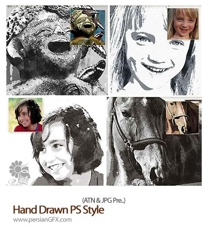 دانلود اکشن تبدیل عکس به نقاشی دست کشیده - Hand Drawn PS Style