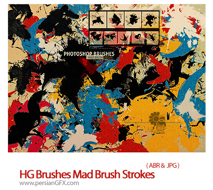 دانلود براش حرکات نامنظم قلم مو - HG Brushes Mad Brush Strokes