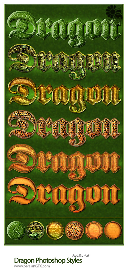 دانلود استایل افکت اژدها، پوست مار - Dragon Photoshop Styles