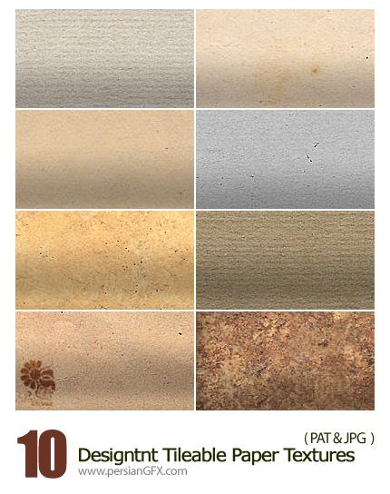 دانلود پترن بافت کاغذ کاهی، چوبی، آلومینیومی - Designtnt Tileable Paper Textures