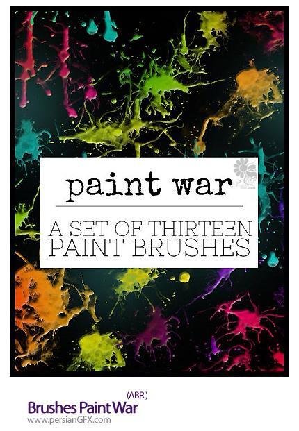دانلود براش ذرات پخش شده رنگ ها - Brushes Paint War