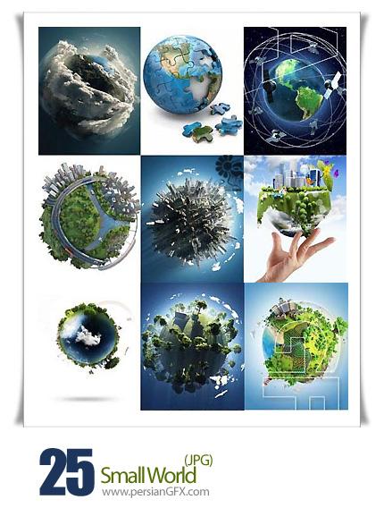 PersianGFX - کره زمیندانلود تصاویر با کیفیت جهان کوچک، طبیعت کره زمین - Small World