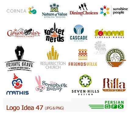 دانلود مجموعه تصاویر آرشیو ایده لوگو - Logo Idea 47