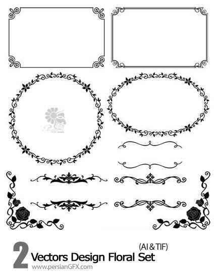 دانلود تصویر وکتور فریم های تزئینی گلدار - Vectors Design Floral Set