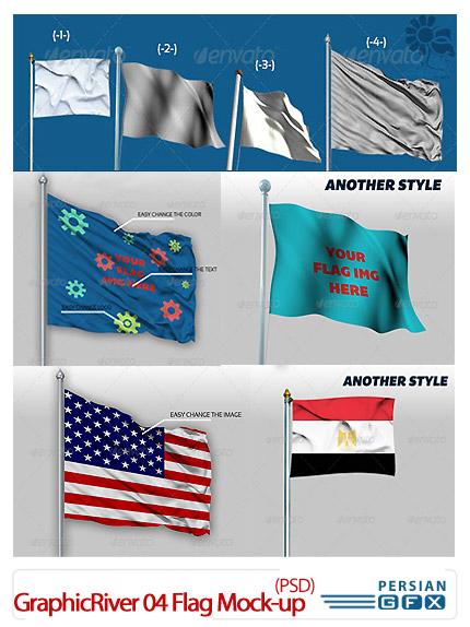 دانلود تصاویر پیش نمایش پرچم کشورها از گرافیک ریور - GraphicRiver 04 Flag Mock-up